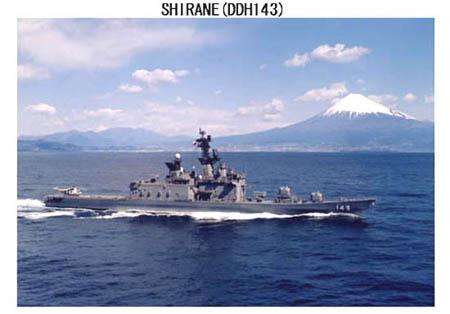 450_JS_SHIRANE_DDH143_450