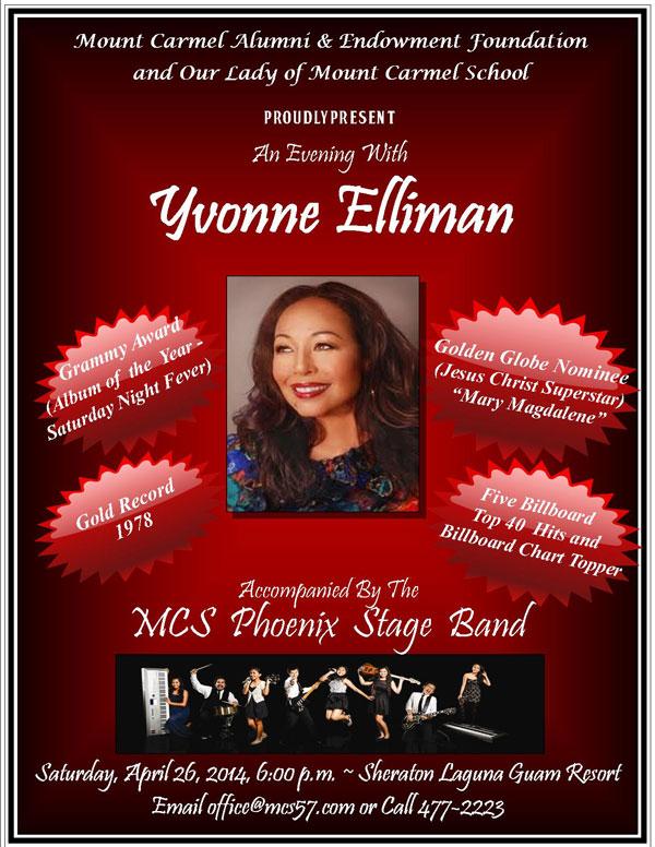 Elliman-Invite-flyer