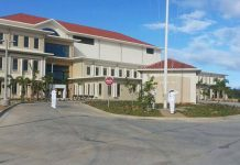 U.S.-Naval-Hospital-Guam